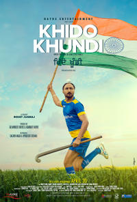 Khido Khundi Movie Poster