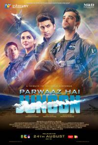 Parwaaz Hai Junoon Movie Poster