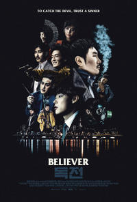 Believer (2018) Movie Poster