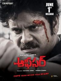 OFFICER (Telugu) Movie Poster