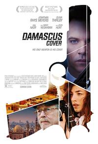 Damascus Cover Movie Poster