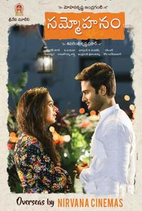 sammohanam telugu movie full hd download