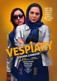 Vespiary Movie Poster