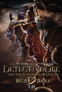 Detective Dee: The Four Heavenly Kings Movie Poster