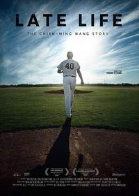 Late Life: The Chien-Ming Wang Story Movie Poster