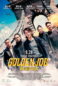Golden Job Movie Poster