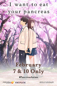 I want to eat your pancreas Movie Poster