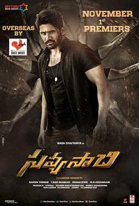 Savyasachi Movie Poster