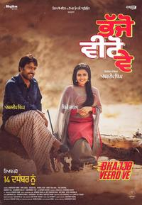 Bhajjo Veero Ve Movie Poster