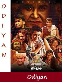 Odiyan Movie Poster