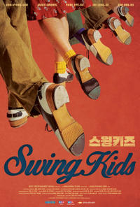 Swing Kids (2018) Movie Poster
