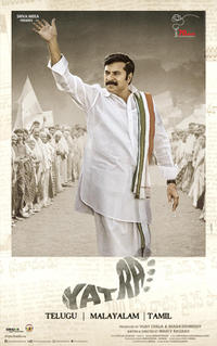 Yatra (2019) Movie Poster