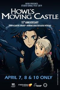 Howl's Moving Castle – Studio Ghibli Fest 2019 Movie Poster