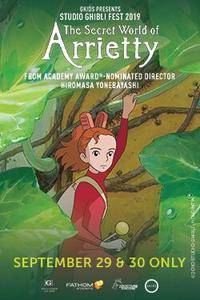 The Secret World of Arrietty – Studio Ghibli Fest 2019 Movie Poster
