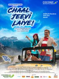 Chaal Jeevi Laiye Movie Poster