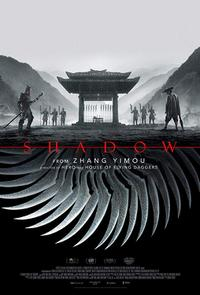 Shadow (2019) Movie Poster