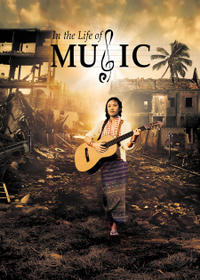 In the Life of Music Movie Poster