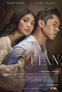 Ulan (2019) Movie Poster