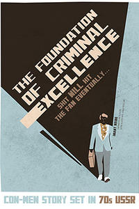 The Foundation of Criminal Excellence Movie Poster