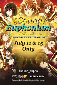 Sound! Euphonium: The Movie – Our Promise: A Brand New Day Movie Poster
