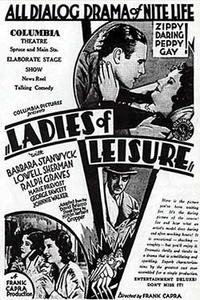 Double Feature: LADIES OF LEISURE and BABY FACE  Movie Poster