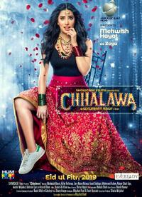 Chhalawa Movie Poster