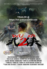 Wu Xia 2 The Code Movie Poster