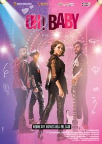 Oh Baby Movie Poster