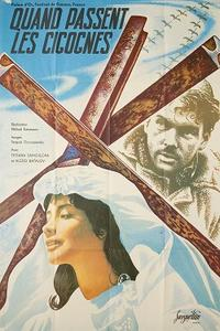 Double Feature: THE CRANES ARE FLYING / I AM CUBA Movie Poster