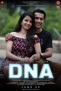 DNA (2019) Movie Poster