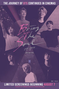Bring the Soul: The Movie Movie Poster