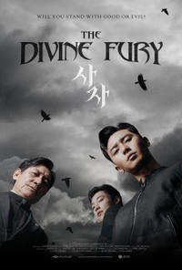 The Divine Fury (2019) Movie Poster