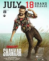 iSmart Shankar Movie Poster