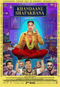 Khandaani Shafakhana Movie Poster