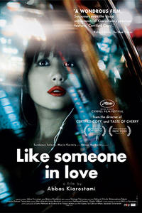 Double Feature: LIKE SOMEONE IN LOVE / 24 FRAMES Movie Poster