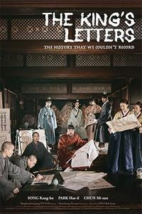 The King's Letters Movie Poster