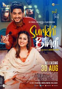 Surkhi Bindi Movie Poster