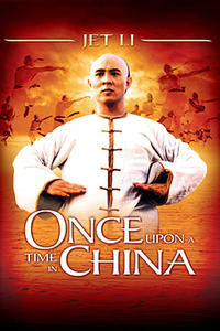 ONCE UPON A TIME IN CHINA 1 + 2 Double Feature Movie Poster