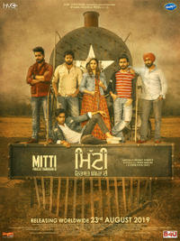 Mitti - Virasat Babbaran Di Movie Poster