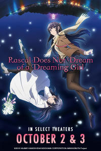 Rascal Does Not Dream of a Dreaming Girl Movie Poster