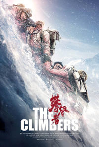The Climbers (2019) Movie Poster