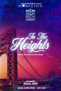 In the Heights (2021) Movie Poster