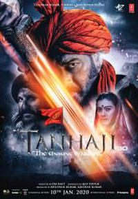 TANHAJI - The Unsung Warrior Movie Poster