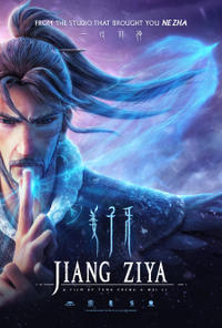 Jiang Ziya Movie Poster