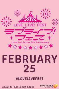 Love Live! Series 9th Anniversary LOVE LIVE! FEST Movie Poster