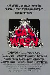Double Feature: CAR WASH / COOLEY HIGH Movie Poster