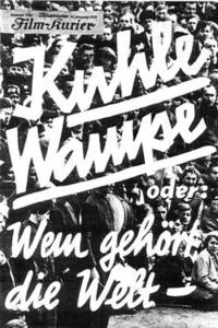 Weimar Cinema Experimentation/New Identities Movie Poster