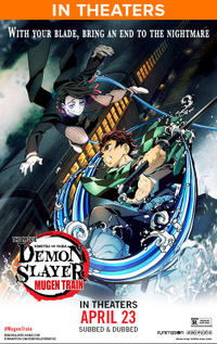 Demon Slayer -Kimetsu no Yaiba- The Movie: Mugen Train (2021) Movie Poster