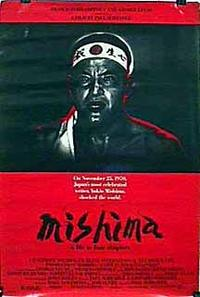 Mishima: A Life in Four Chapters Movie Poster