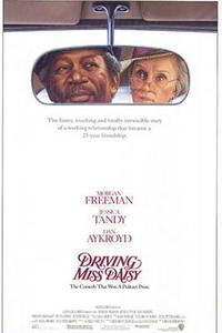 Driving Miss Daisy (1989) Movie Poster